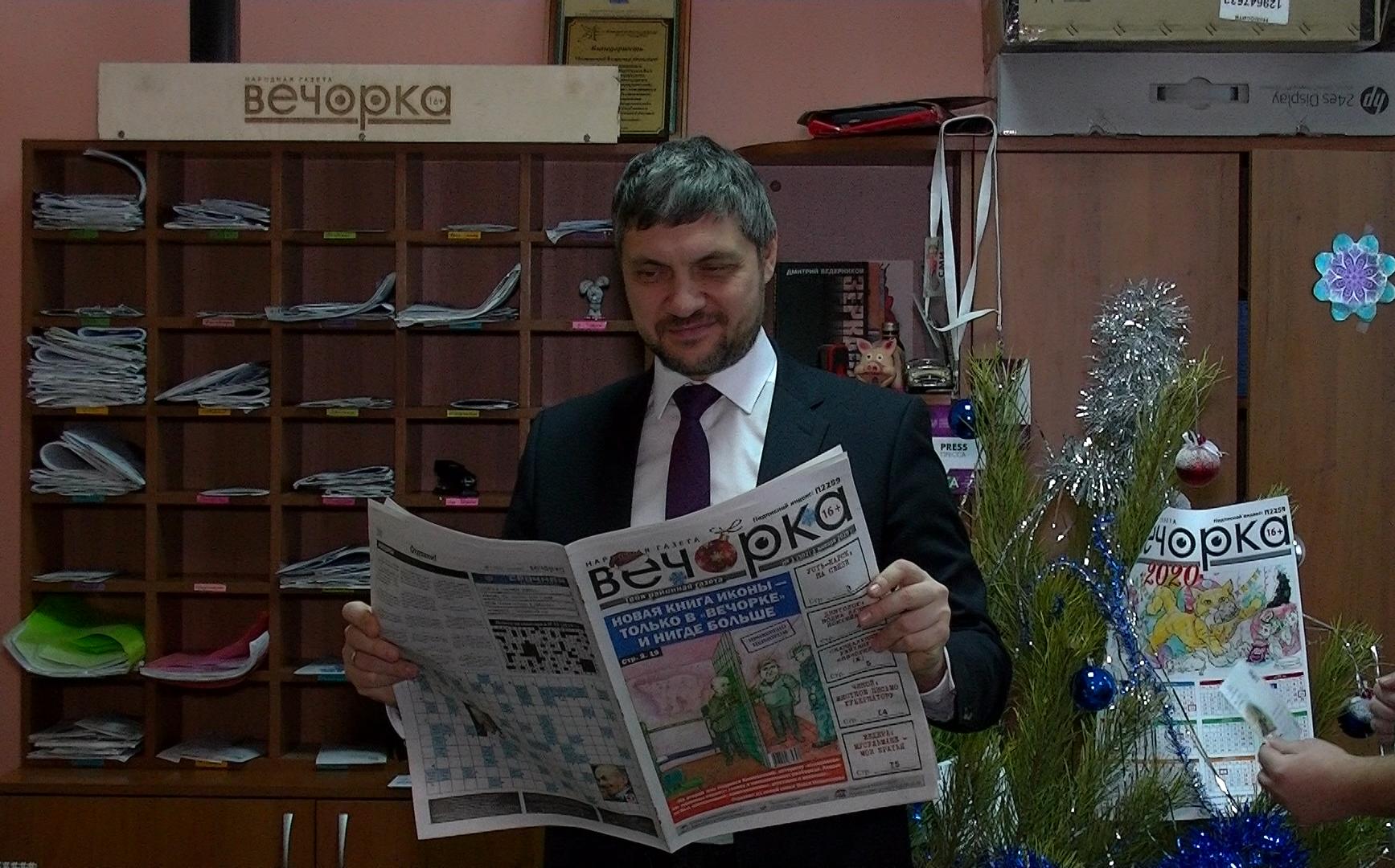 Губернатор Забайкалья выступит в слушаниях Совета Федерации по газификации регионов