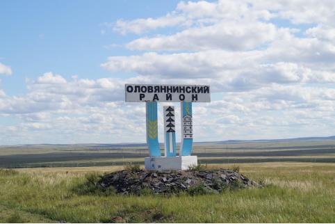 Оловяннинский район остается худшим в Забайкалье по распространению ВИЧ-инфекции
