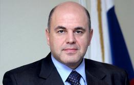 Путин предложил руководителя ФНС  Михаила Мишустина на должность премьер-министра