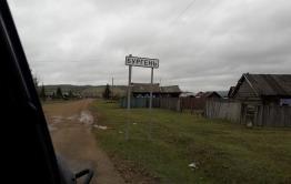 Жители села Бургень опасаются, что останутся без земельных паев