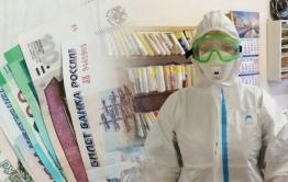 Медработники в Газ-Заводе получили выплаты за работу с COVID-19 только после вмешательства прокуратуры