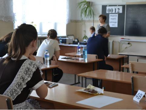 В правительстве края рассказали, как забайкальские школьники будут сдавать экзамены
