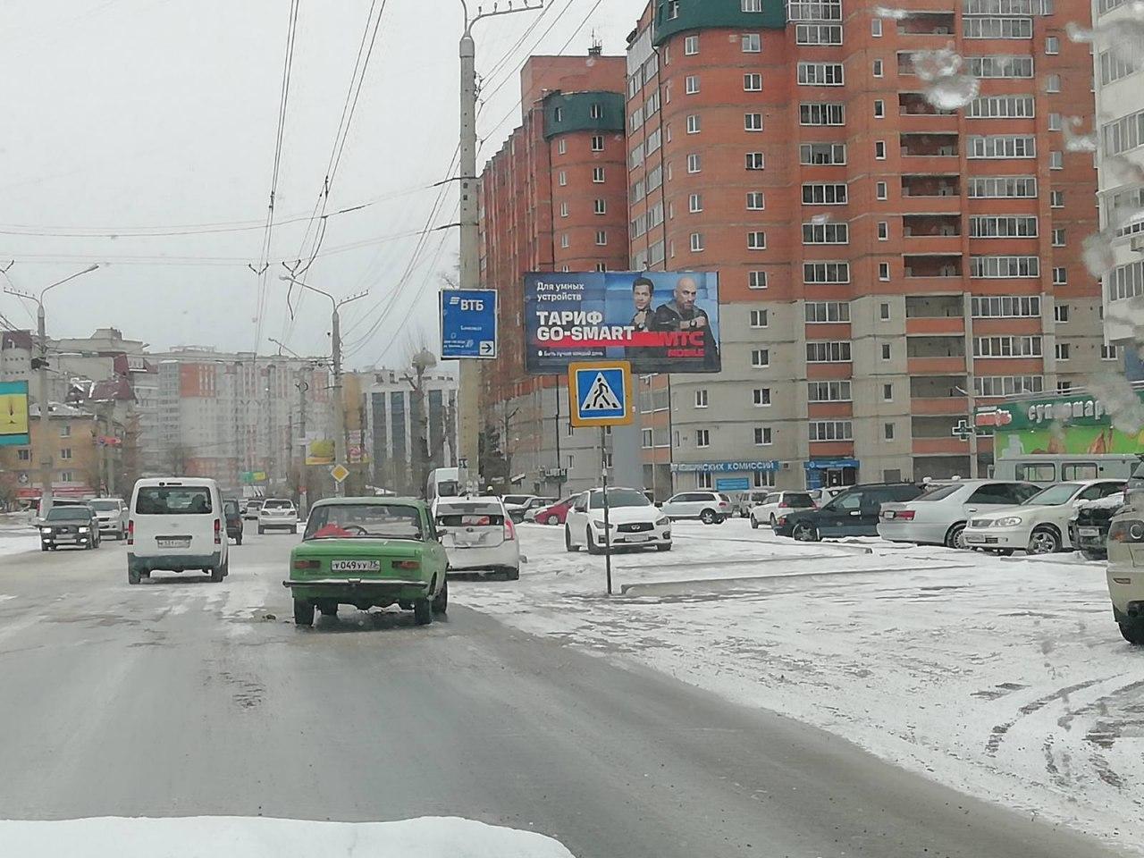 Александр Сапожников призывает горожан соблюдать осторожность из-за плохой погоды (видео)