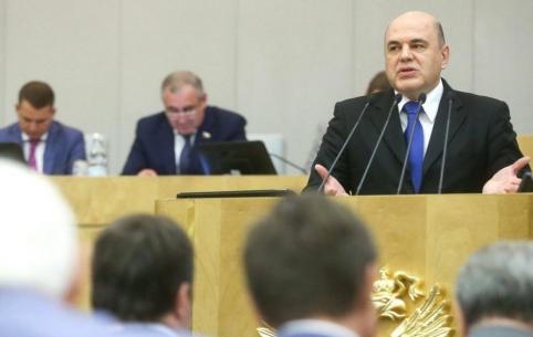 Госдума приняла закон о базе данных всего населения России