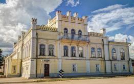 Камера видеонаблюдения зафиксировала привидение в Бутинском дворце Нерчинска. Видео.