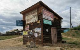После публикации «Вечорки» авария на водокачке в Большой Туре взята на контроль Забайкальского правительства