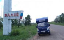 ЗабТЭК в Балее прислал счет собственникам с 7-кратным увеличением
