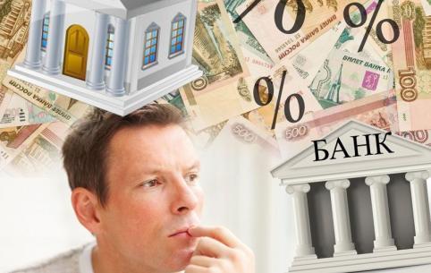Забайкальцы в 2019 году отдавали на оплату кредитов почти половину своей зарплаты