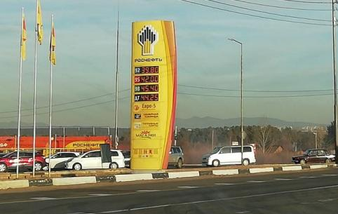 Бензин, возможно, может подешеветь - оптовые цены на бензин упали в России