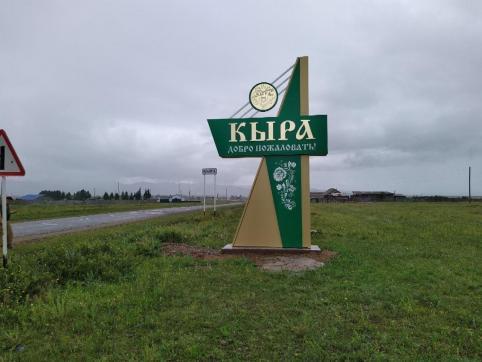 Подростки, изнасиловавшие женщину кочергой в Кыре и убившие ее сожителя, получили реальные сроки
