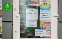 Особый режим работы в сфере торговли и услуг Читы продлили до 7 июня