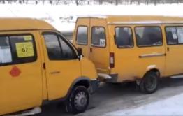 На улицу Автостроителей на ГРЭСе в Чите не стали ездить маршрутки