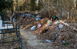 В Могзоне  не вывозят мусор с кладбища
