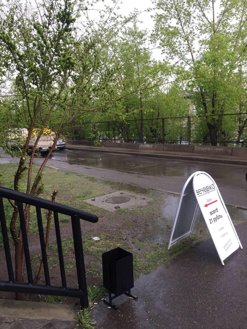 В течение ближайшего часа в Чите ожидаются ветер до 15 м/с, гроза и дождь