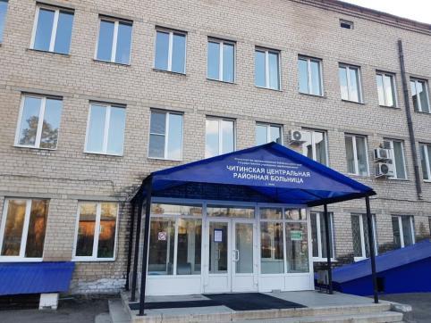 Главный бухгалтер и экономист Читинской ЦРБ украли 3,2 миллиона рублей