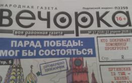«Вечорку» критикуют: досталось криминалу и Яременко