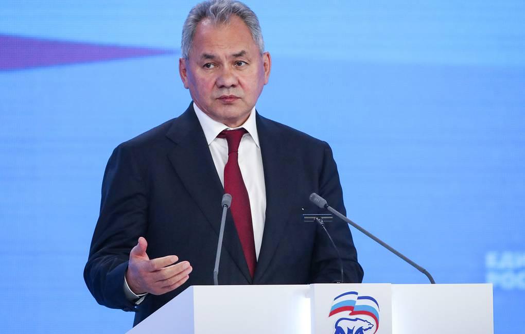 Шойгу предложил организовать «сибирскую ипотеку»